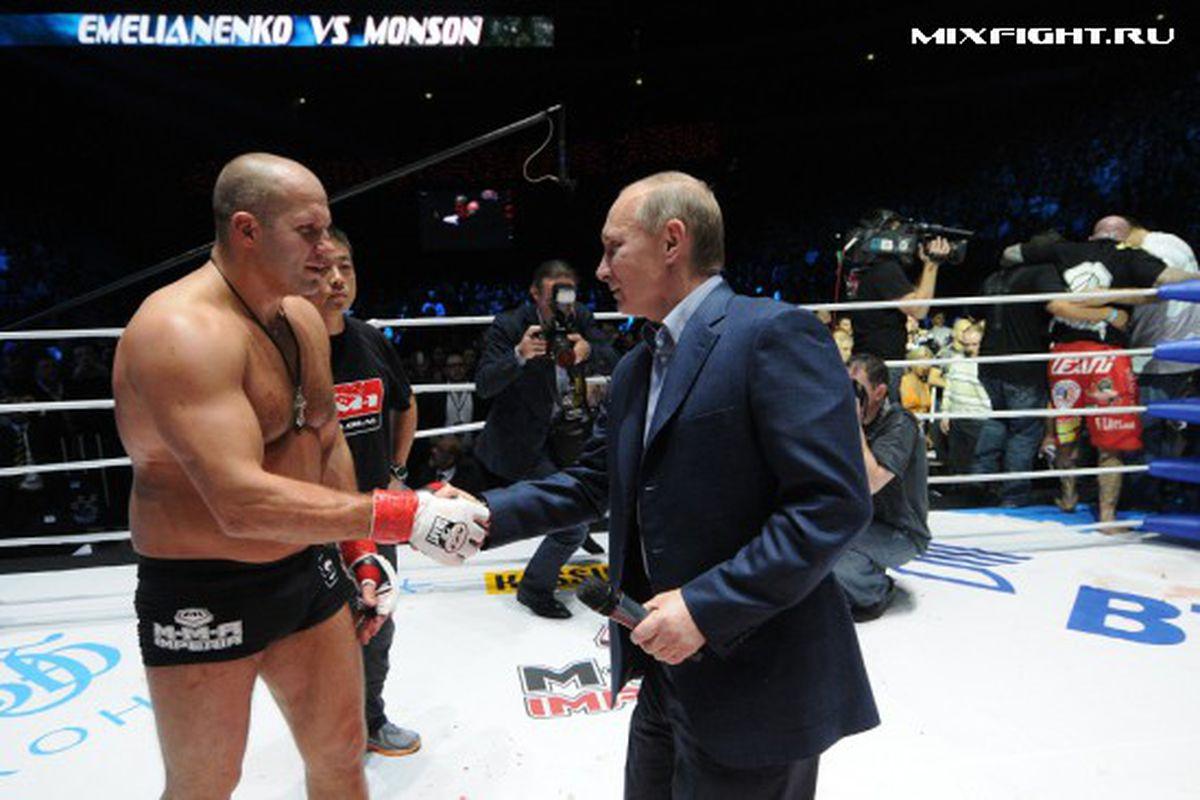 Fedor Putin via M-1 Global