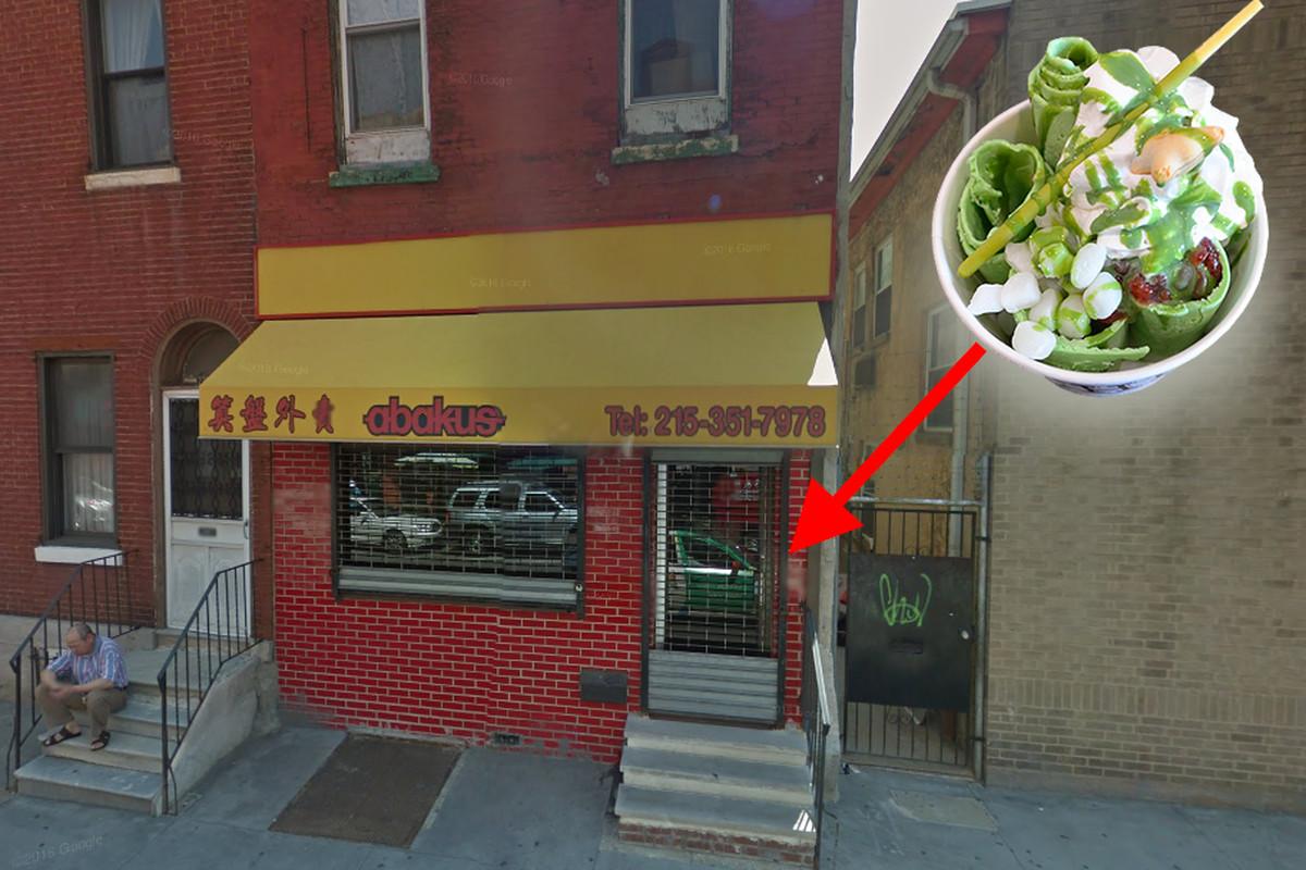 Teassert Bar - 227 N. 10th Street
