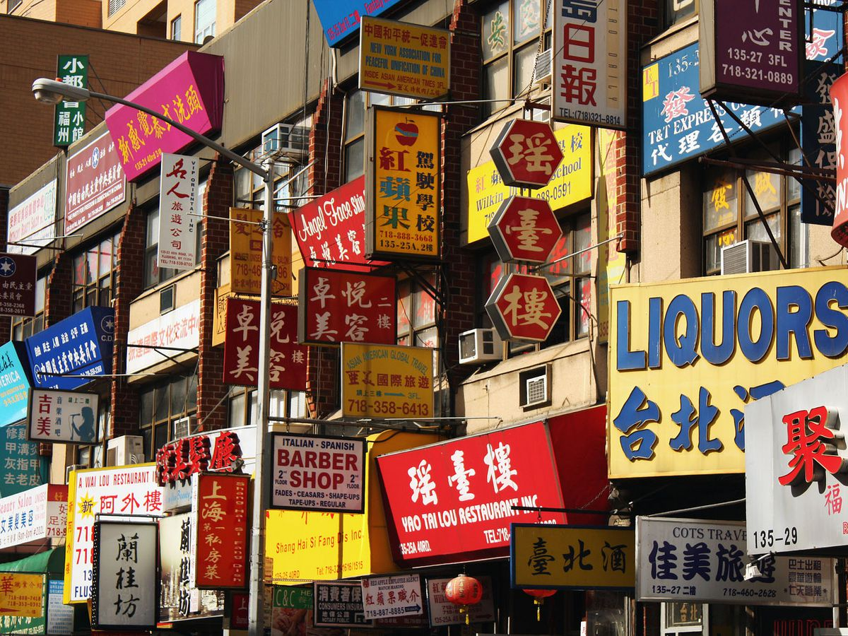 where to eat in flushing 39 s chinatown eater ny. Black Bedroom Furniture Sets. Home Design Ideas