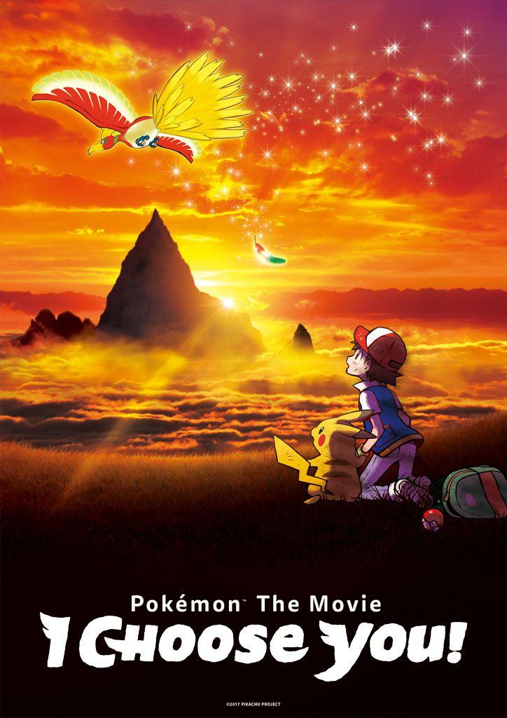 pokemon i choose you poster