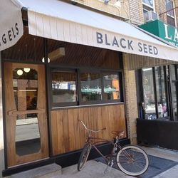 """<a href=""""http://ny.eater.com/archives/2014/04/first_glimpse_black_seed_bagels.php""""> First Glimpse: Black Seed Bagels</a>"""