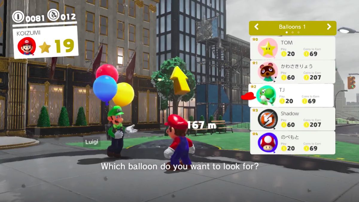 Why porn is showing up in Super Mario Odyssey - Polygon