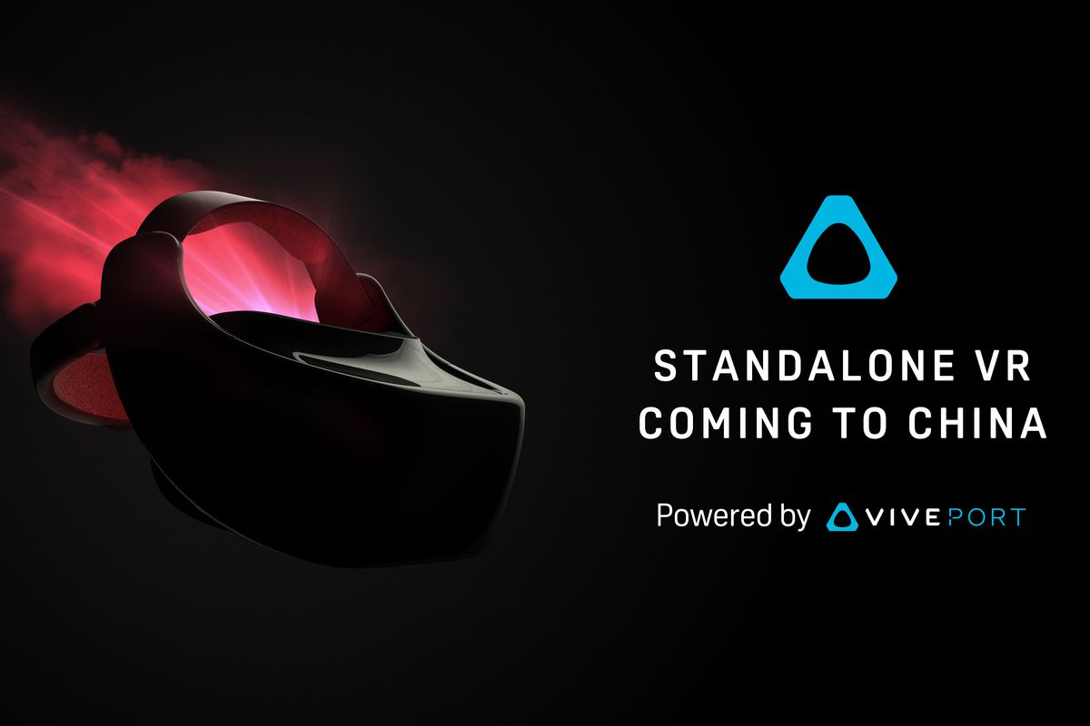 HTC is launching an all-in-one Vive headset just for China - The Verge