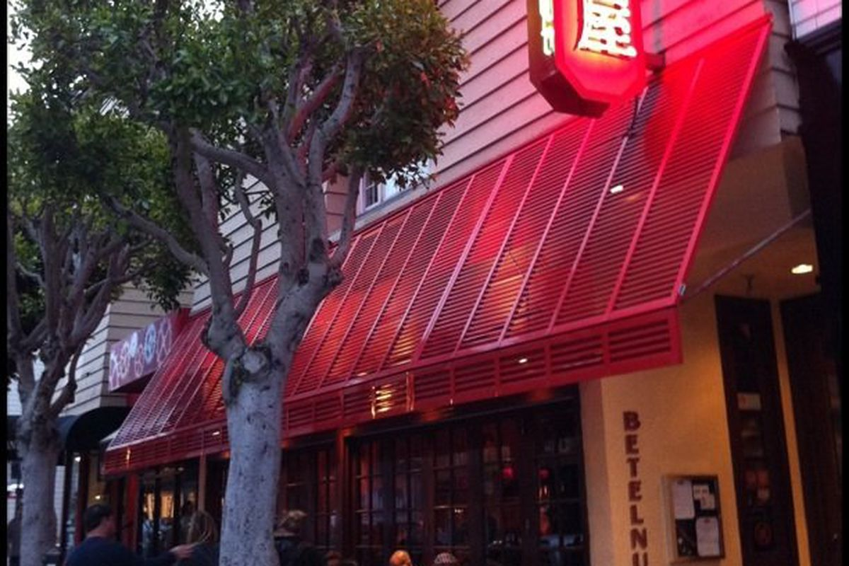 Belga Owner To Take Over Betelnut Space Next Door Eater Sf