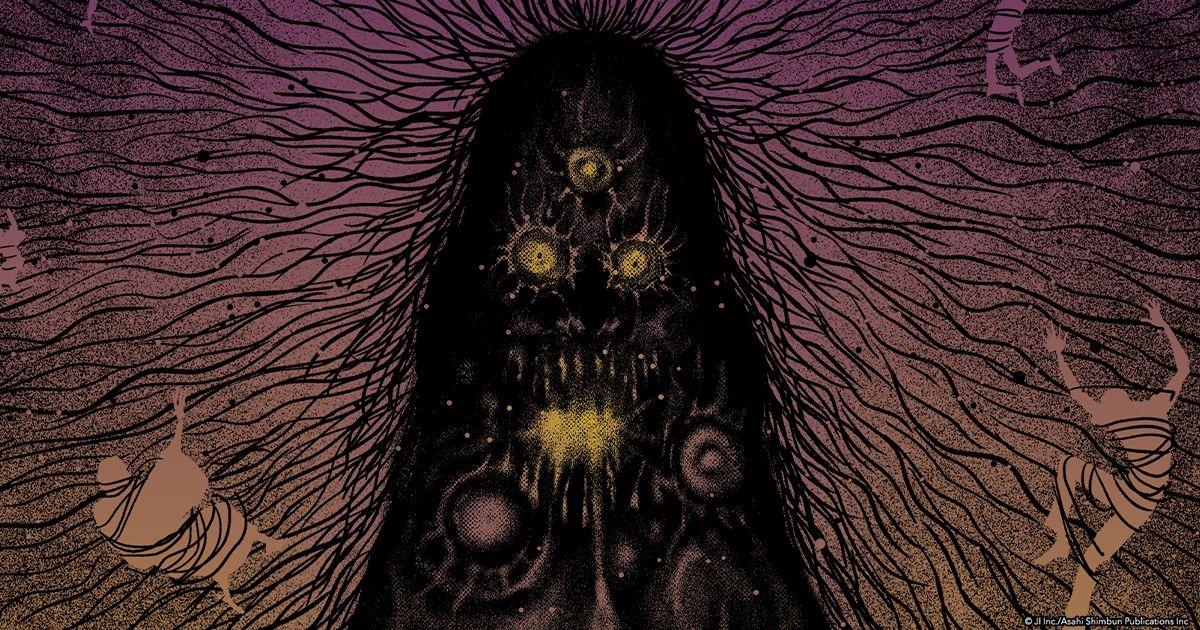 Stringy three-eyed monster from Sensor (2021).