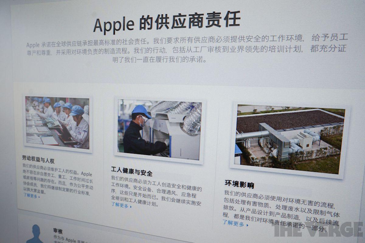 apple china 1020 stock