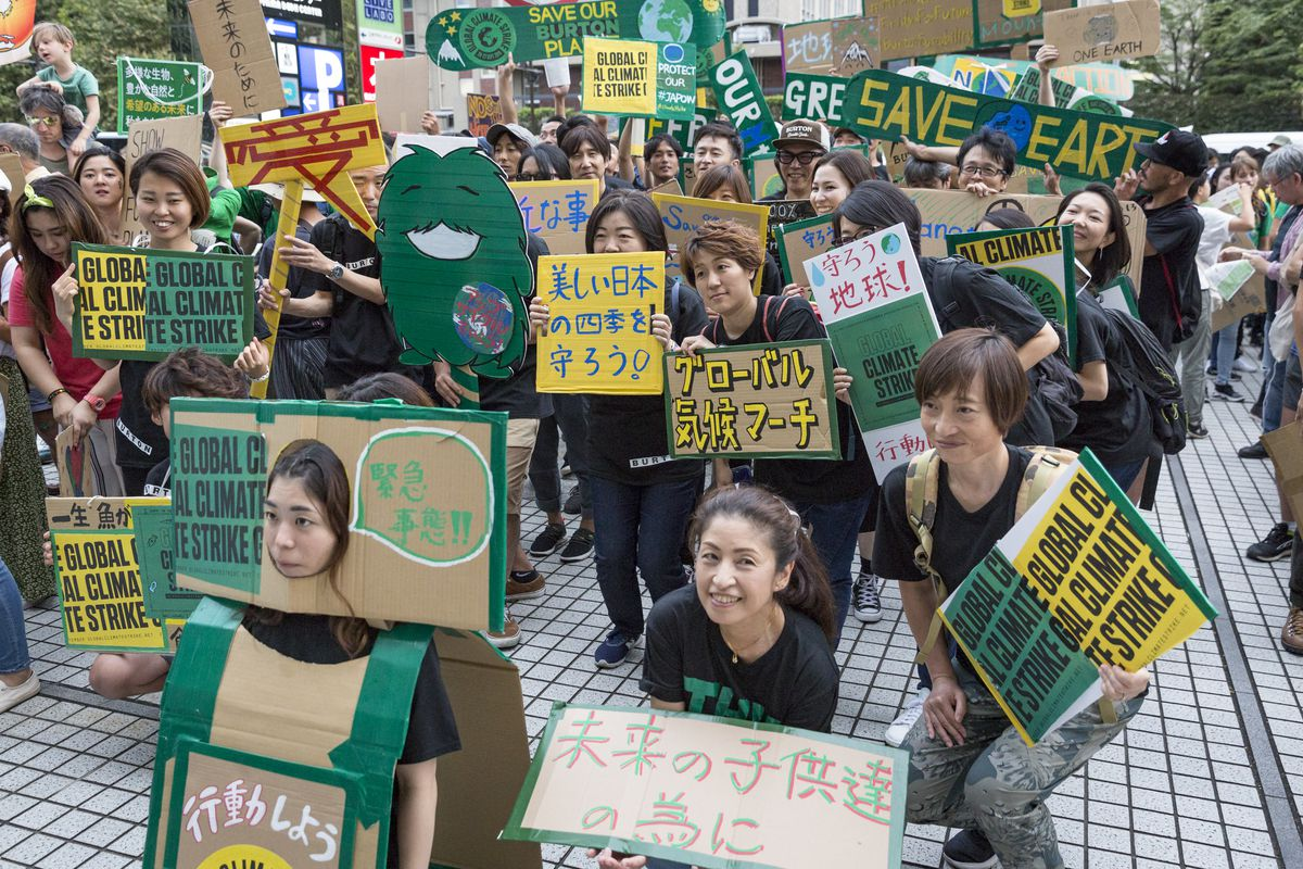 Japanese Rally In Tokyo For Global Climate Strike