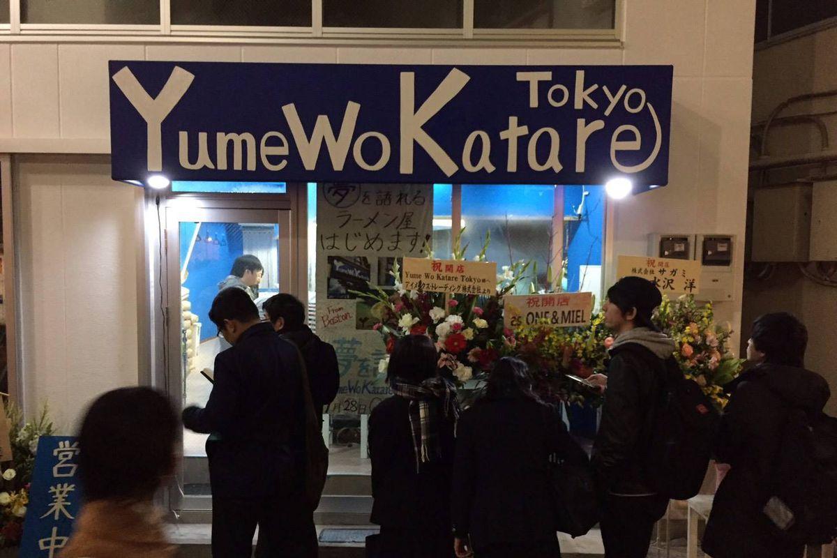 Yume Wo Katare in Tokyo