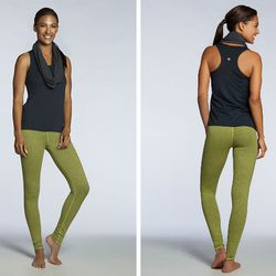 """<a href=""""http://www.fabletics.com/index.cfm?action=shop.viewproduct&featured_product_location_id=0&product_id=906541&psrc=&master_product_id=906535&original_master_product_id=906535"""">Fabletics leggings</a>, $39.95"""