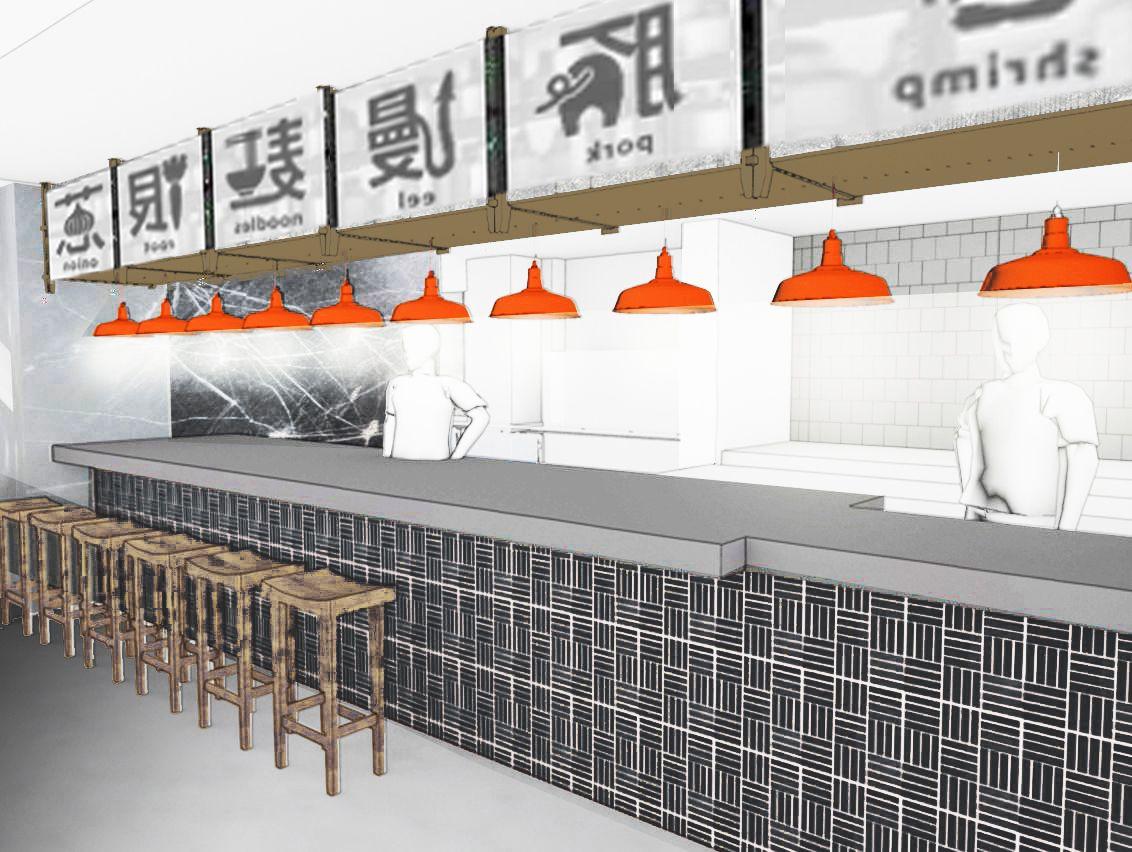 A noodle bar