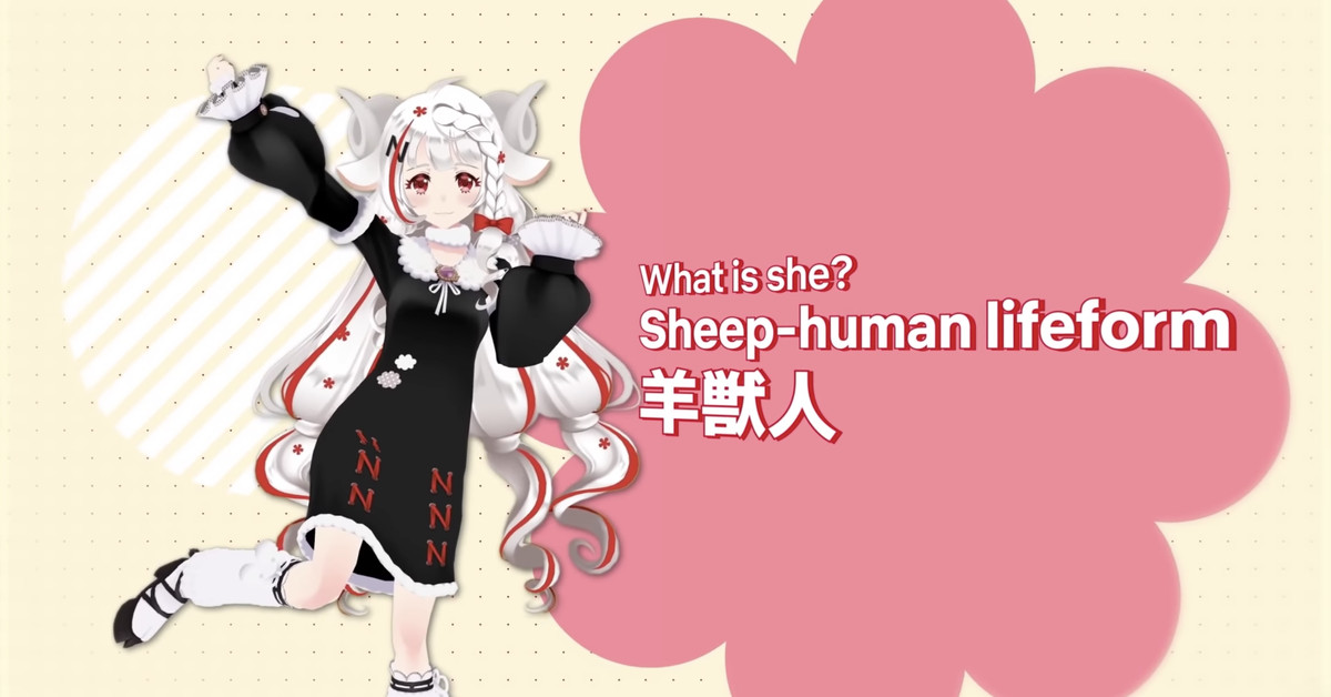 Netflix's official Vtuber is part sheep and promotes anime