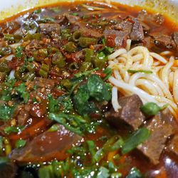 Hot and Sour Beef Mi Fen