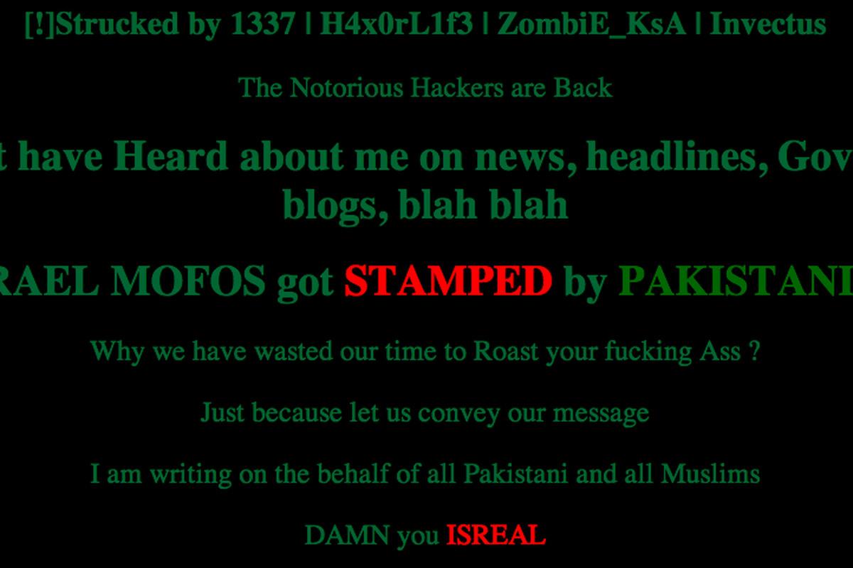 MSN Israel Hack
