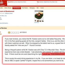 """<a href=""""http://eater.com/archives/2012/06/18/chris-kostow-responds-to-yelpers-discrimination-claims.php"""">Christopher Kostow Responds to Yelper's Racism Claims</a>"""