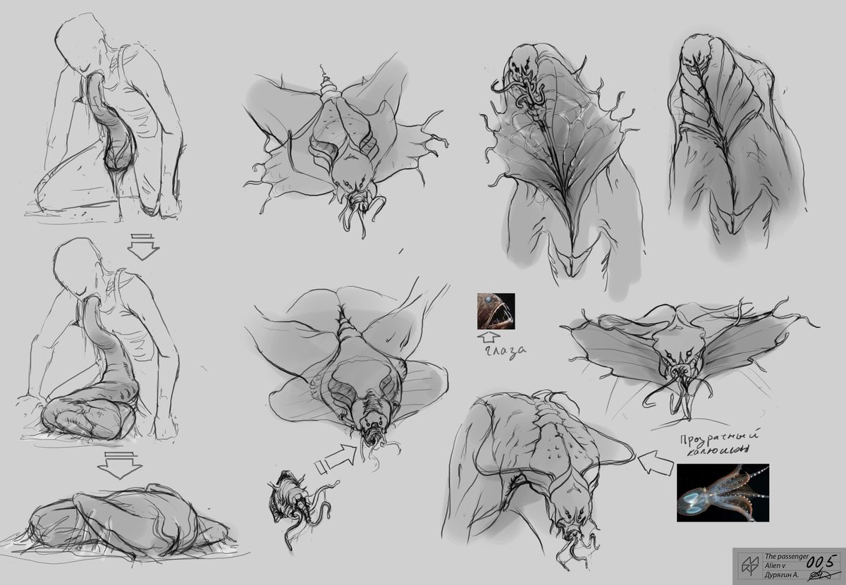 concept drawings of the sputnik alien