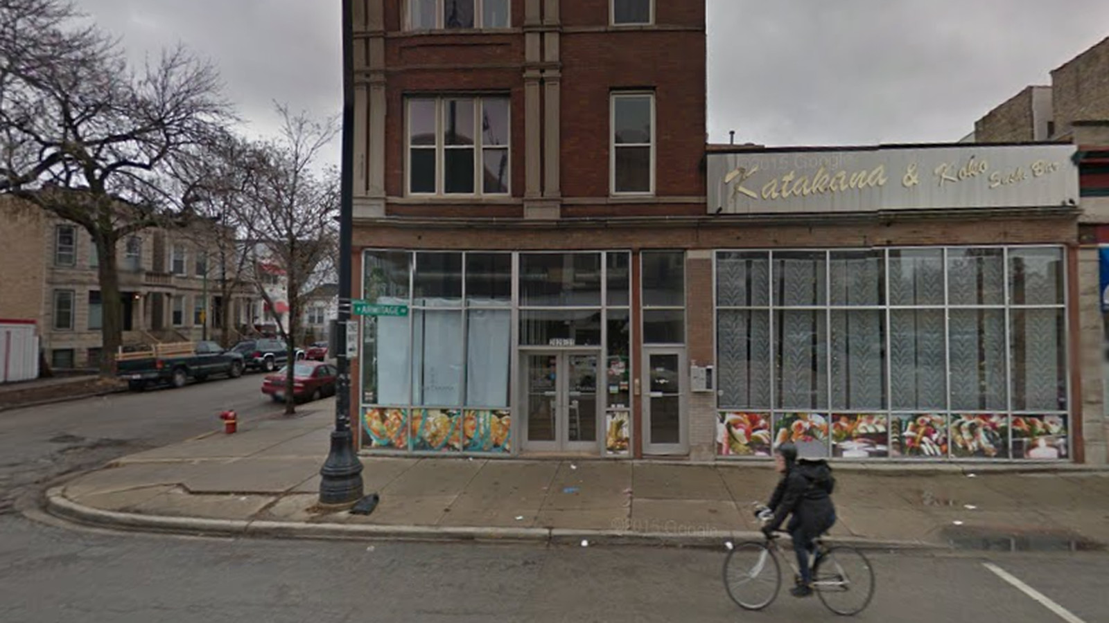 Mexican Food In Logan Square