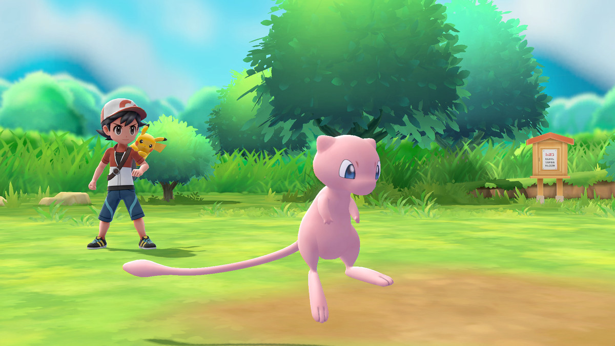 Pokémon Let's Go, Pikachu! and Let's Go, Eevee! - trainer and Mew