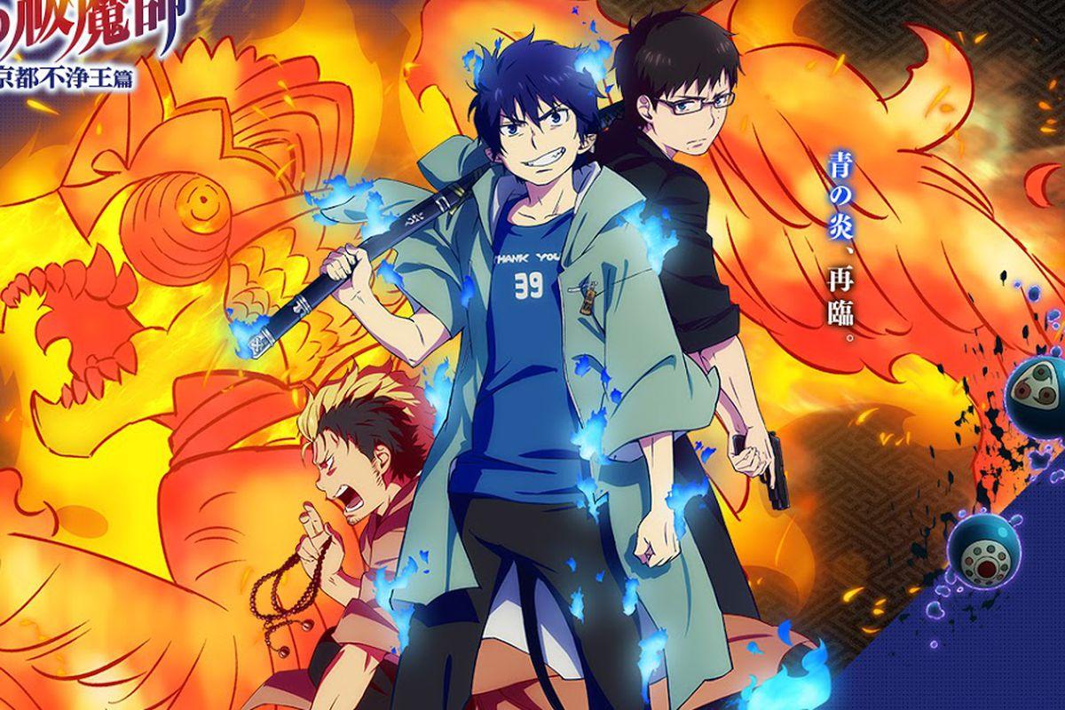 Amazon Anime