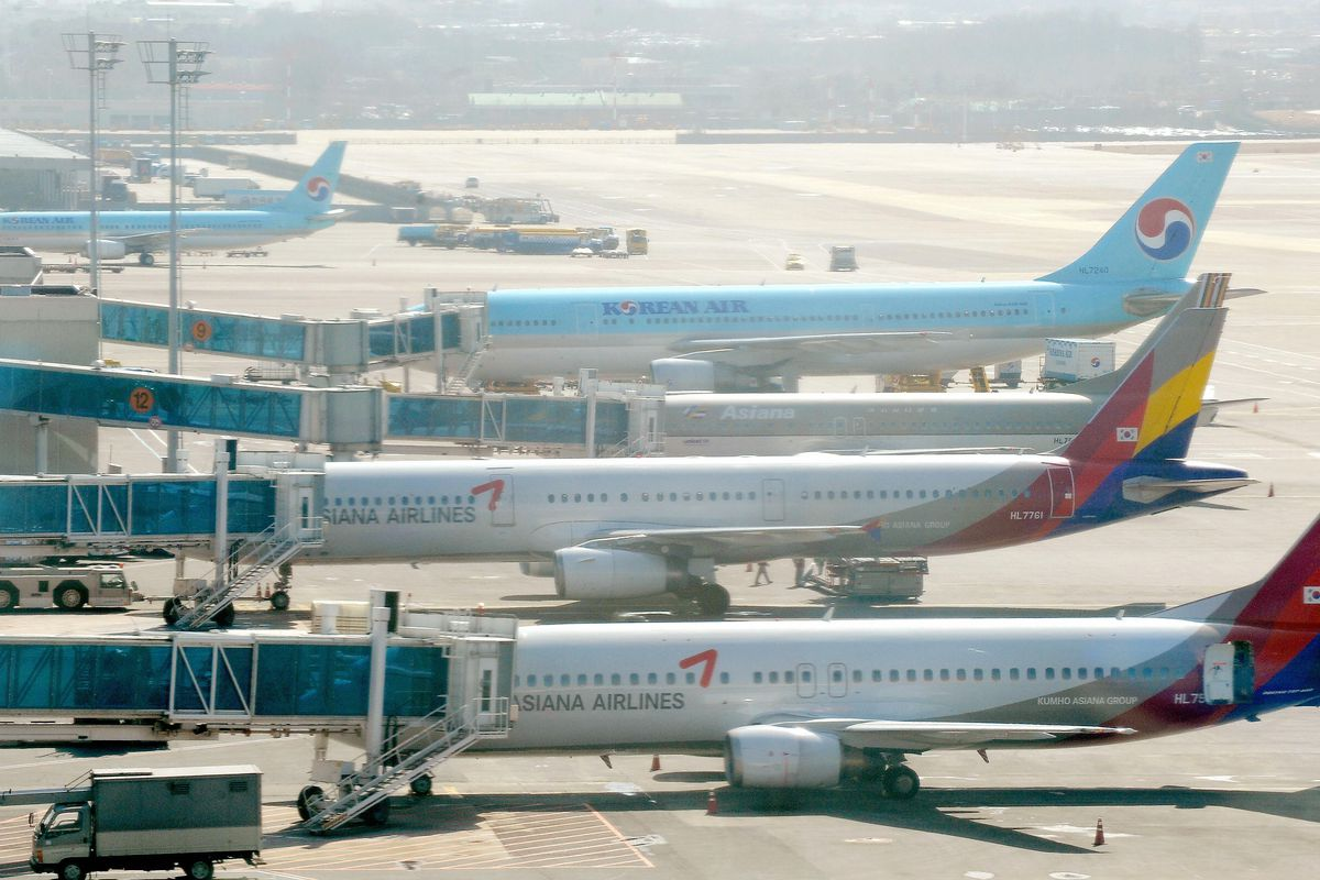 The tarmac of South Korea's Gimpo airport, in Seoul