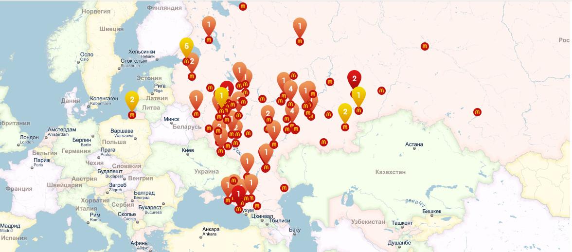Russian McDonald's closures