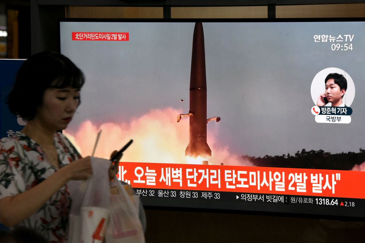 North Korea tests fourth set of projectiles in under 2 weeks