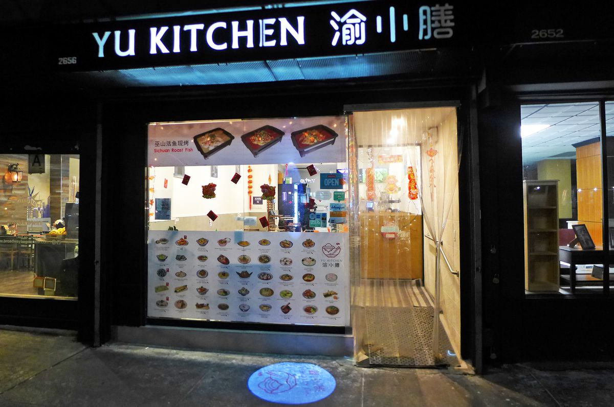 Regional Chinese outpost on the UWS
