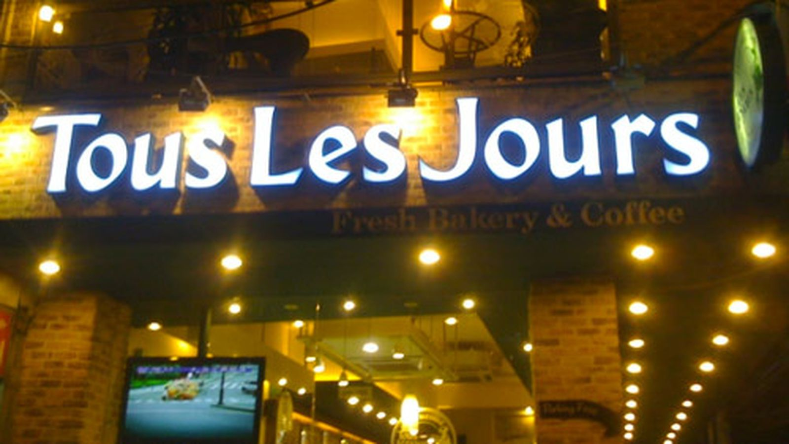 Tous Les Jours Headed for Former Kelly's in Allston