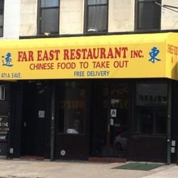 """Far East Restaurant coming to Park Slope, via <a href=""""http://www.heresparkslope.com/home/2013/4/25/far-east-to-open-in-sun-bo-bo-space.html"""">Here's Park Slope</a>."""