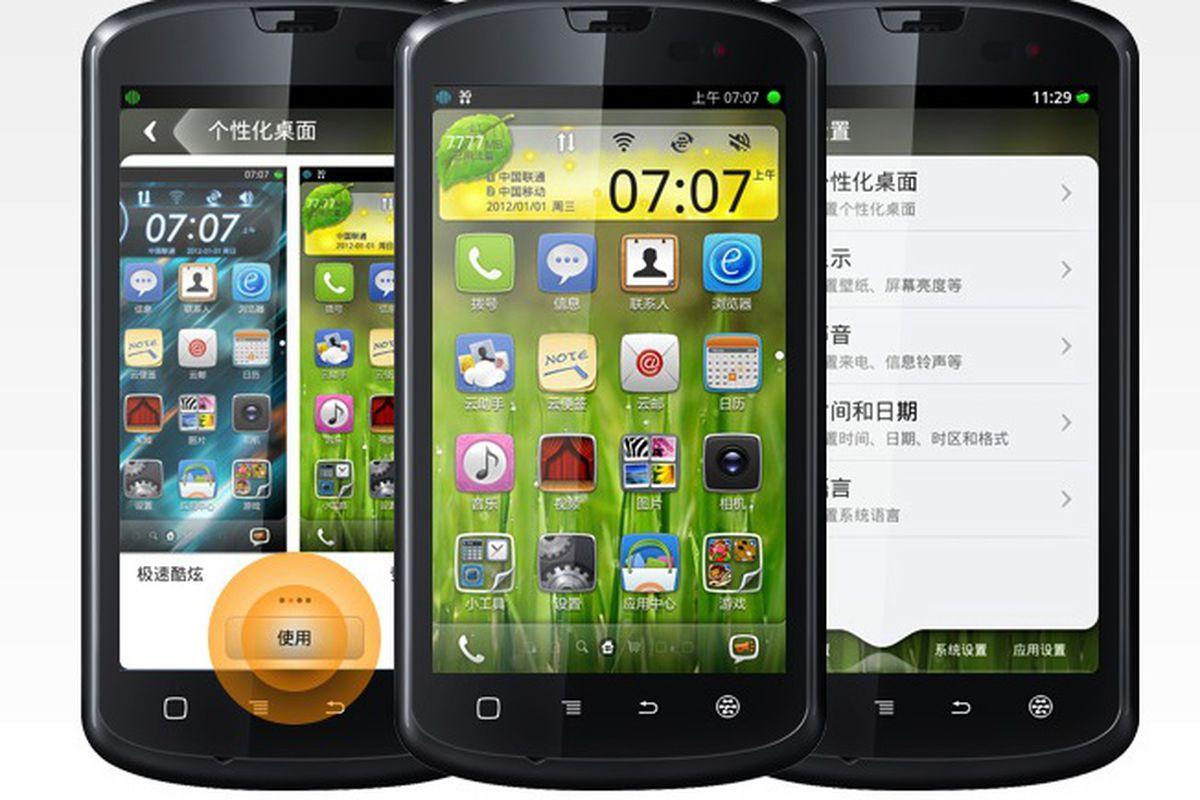 """via <a href=""""http://e-biznes.pl/3/wp-content/uploads/2012/09/Aliyun-OS.jpg"""">e-biznes.pl</a>"""