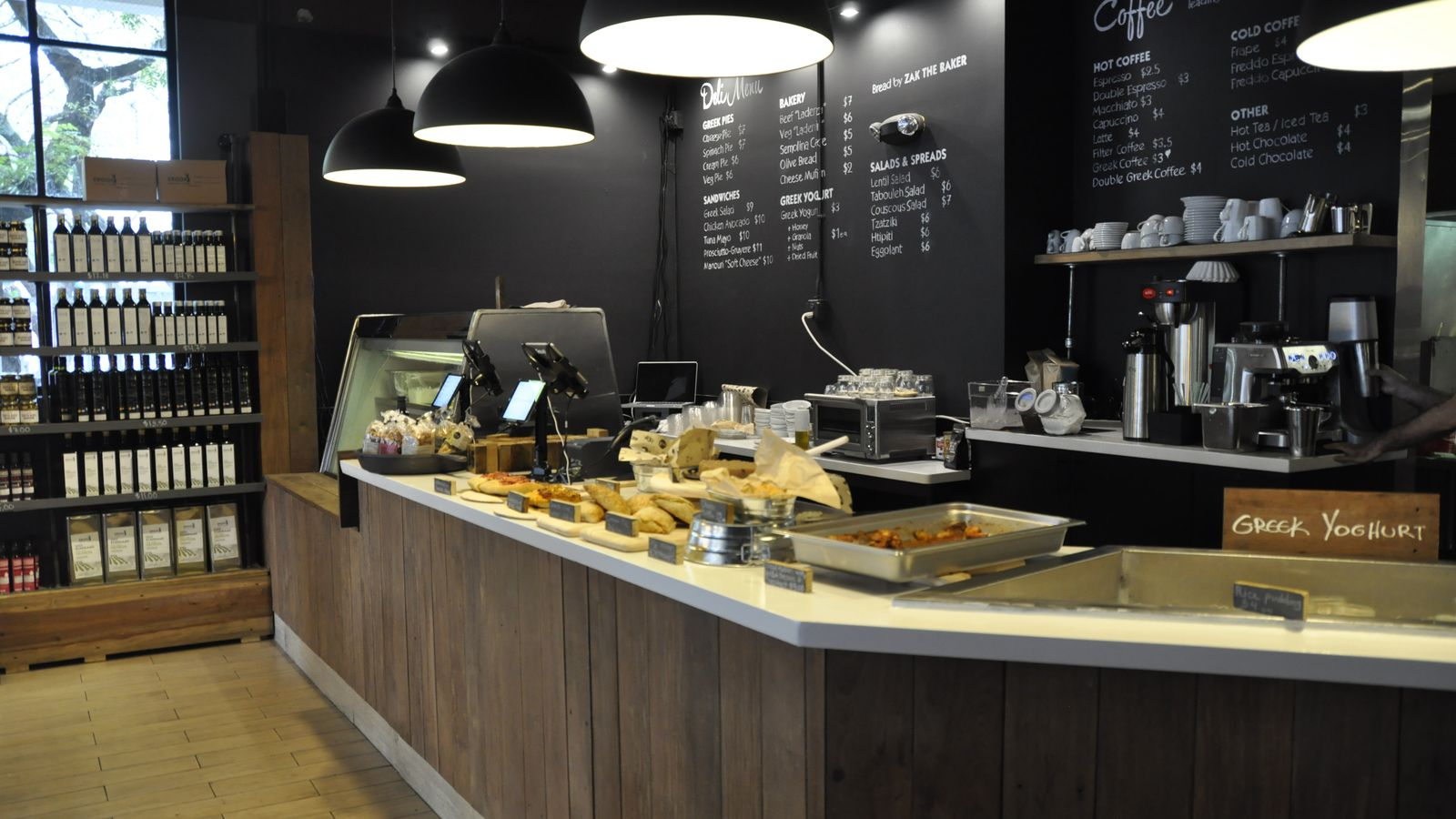 Fast casual greek concept ergon comes to south florida for Cafe le jardin bell lane london