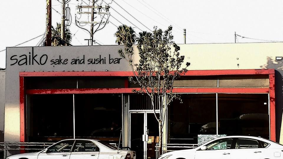 The sign and storefront of Saiko Sushi North Park.