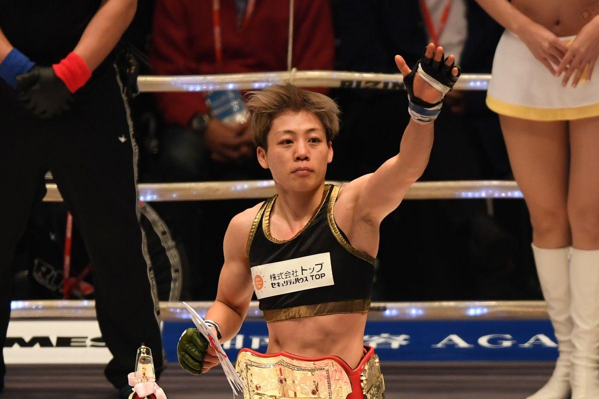 Floyd Mayweather vs Tenshin Nasukawa - RIZIN.14