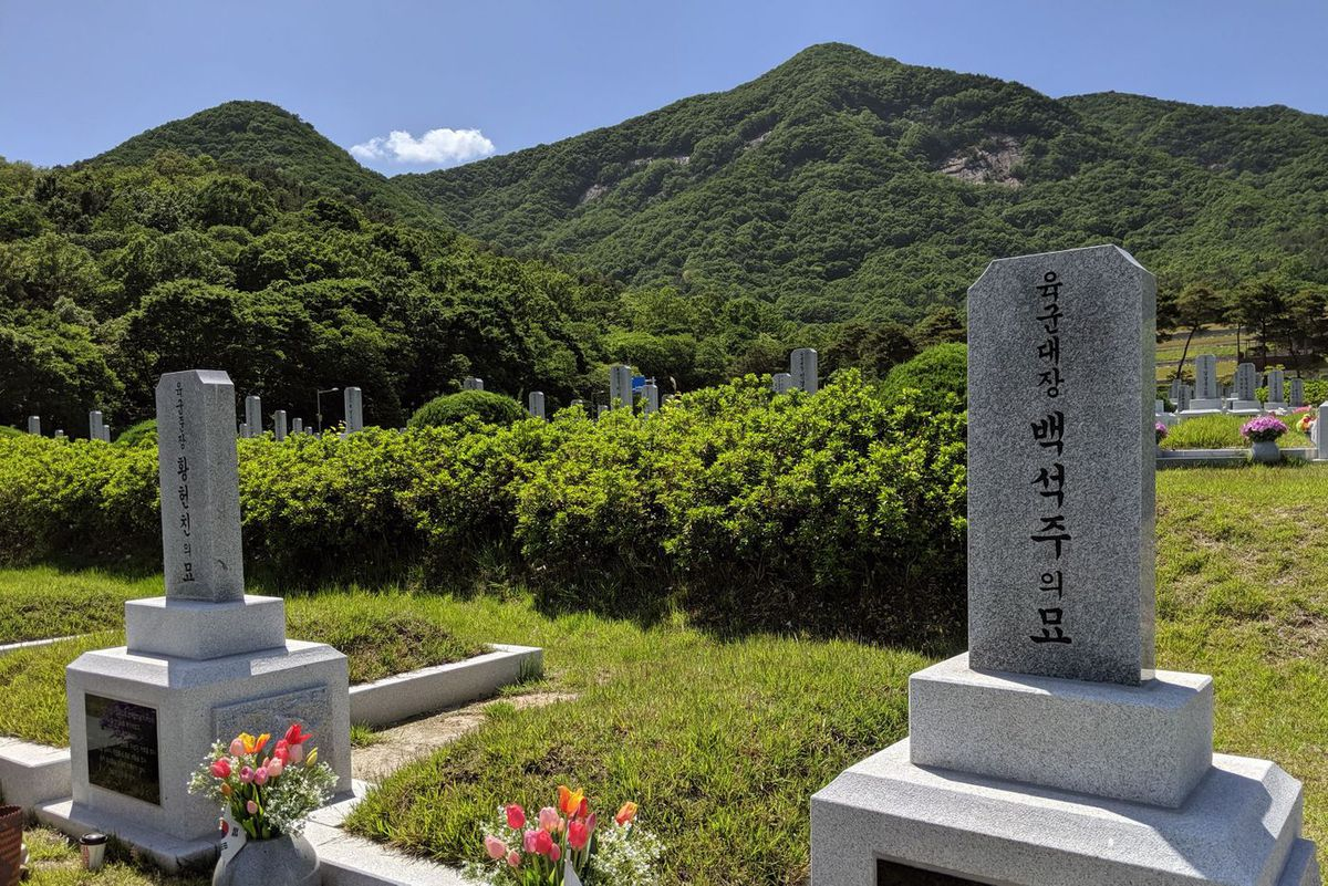 Daejeon National Cemetery