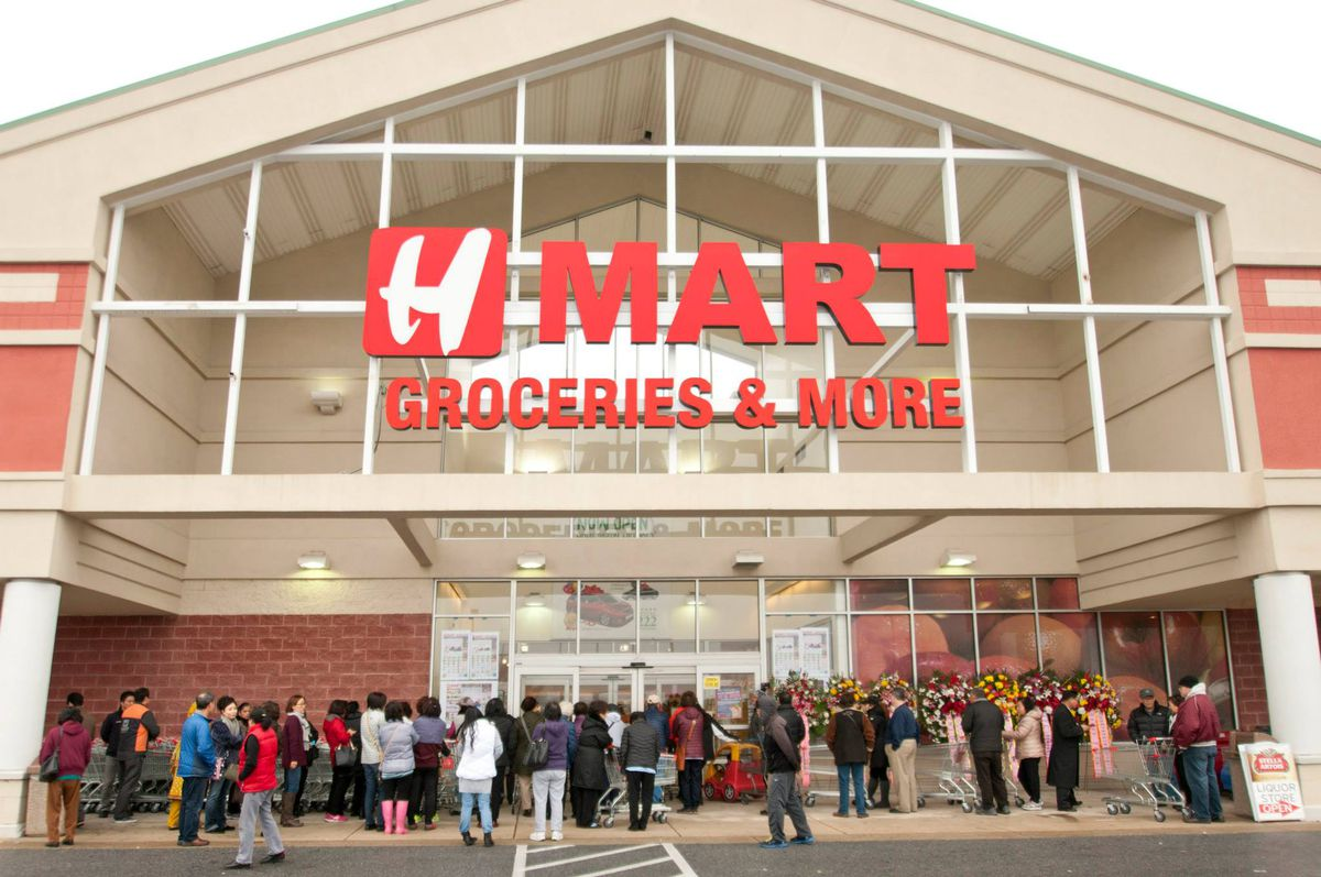 H Mart's facade in Maryland