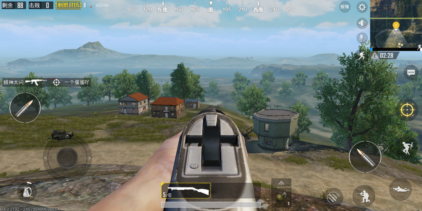 jio mobile me pubg game video
