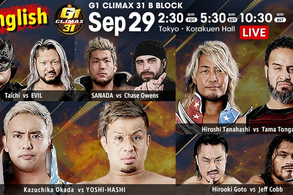 Match lineup for night six of NJPW G1 Climax 31