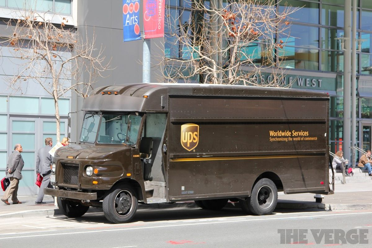 UPS now lets you track packages for real — on an actual map