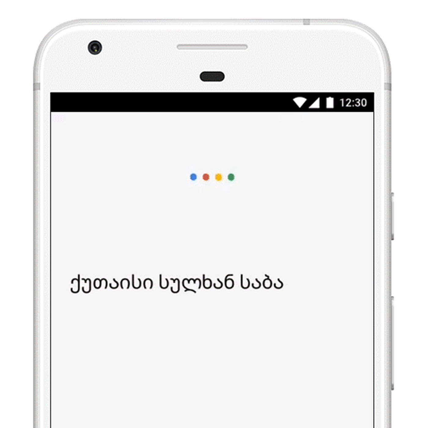 Google now recognizes 119 languages for voice-to-text