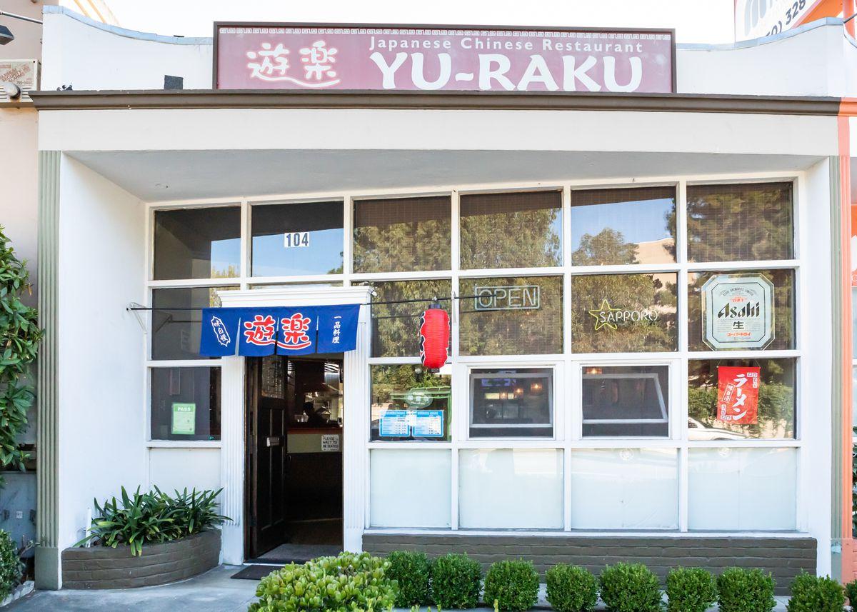 The storefront of Yu-Raku