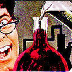 """Jerry Lewis as """"The Nutty Professor."""""""