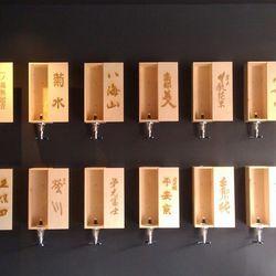 18 sake boxes mounted onto the wall