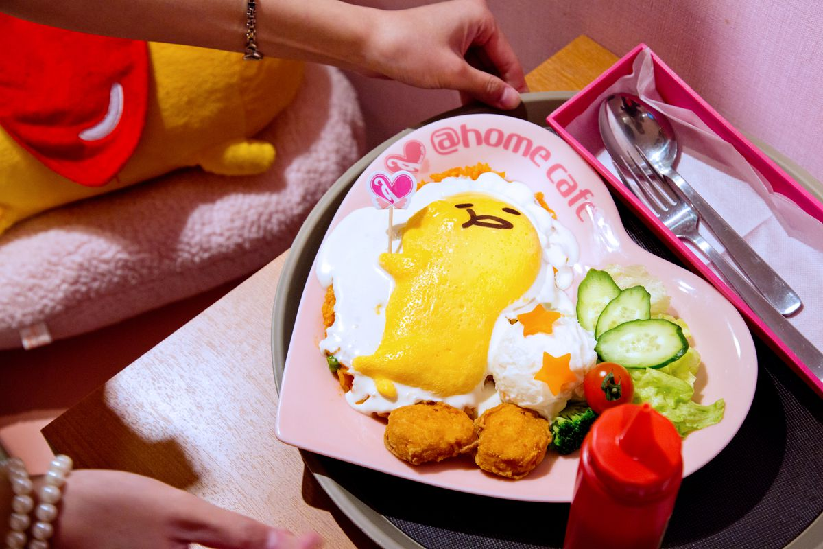 Tokyo Plays Itself - Eater