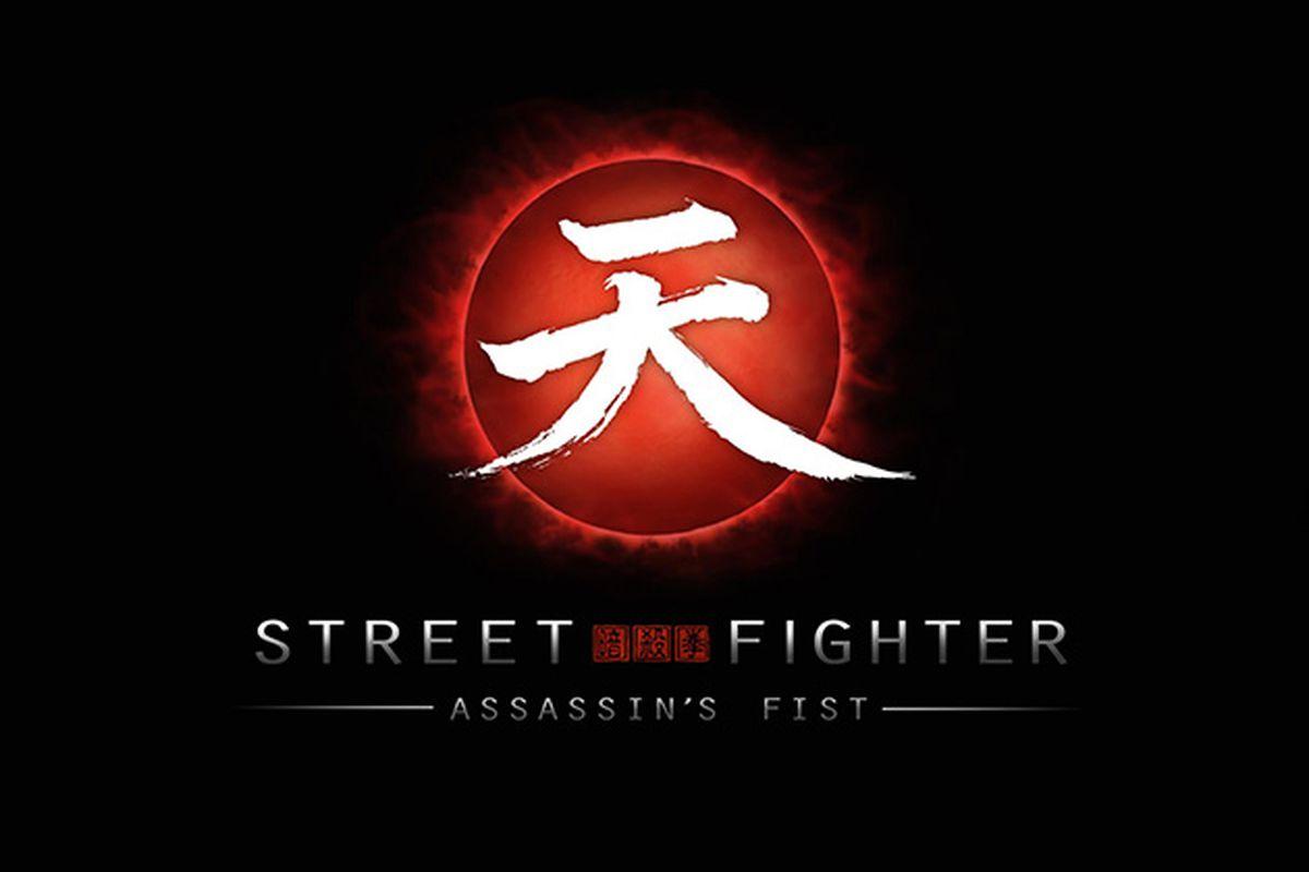 Street Fighter: Assassin's Fist logo