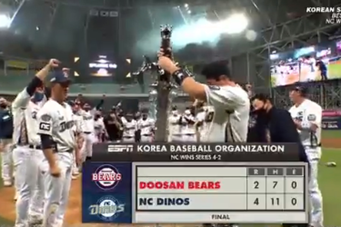 This Korean World Series trophy is a GIANT SWORD FROM A VIDEO GAME