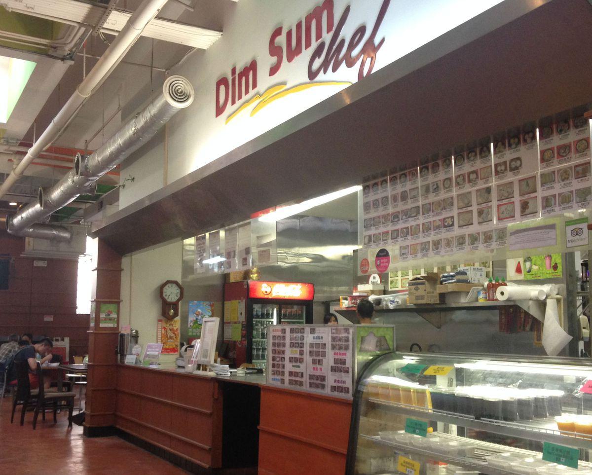 Dim Sum Chef - Super 88