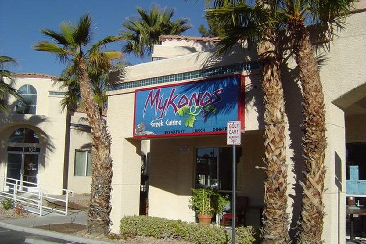 Mykonos Greek Cuisine