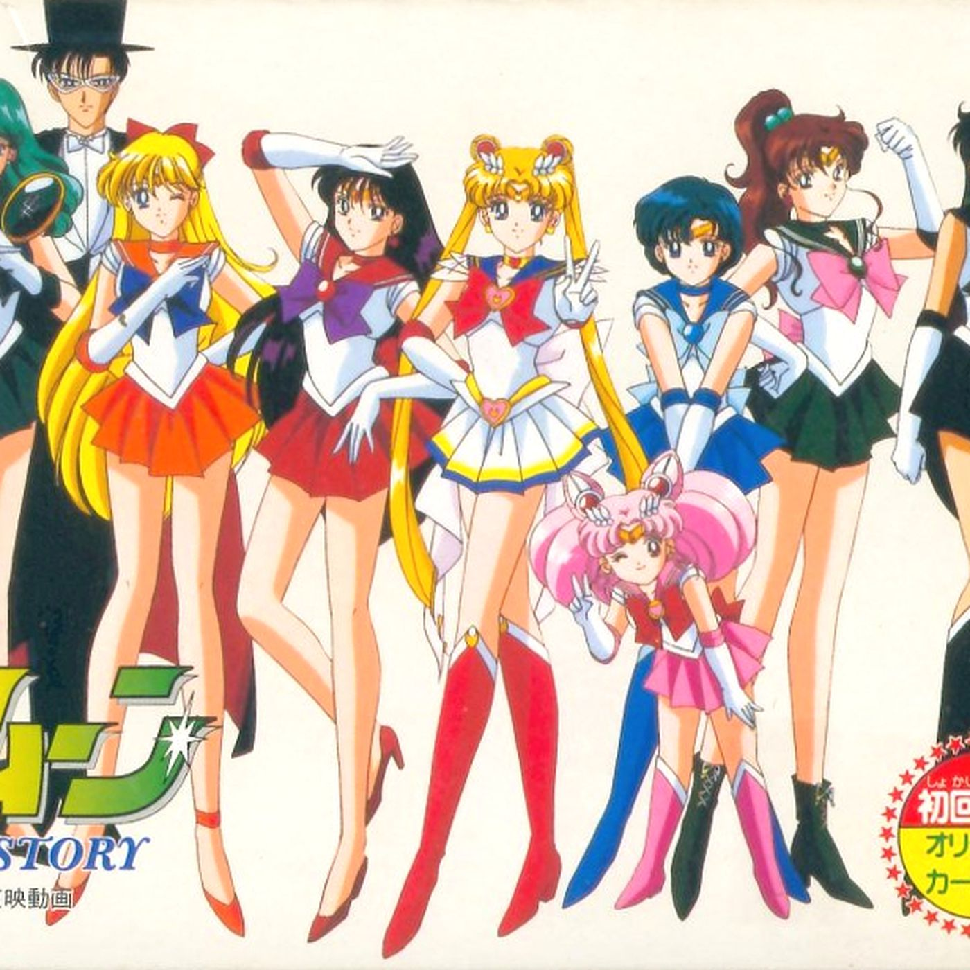 Sailor Moon RPG localized by fans 23 years later - Polygon