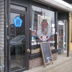 Toki Underground is actually located above the Pug on H Street.