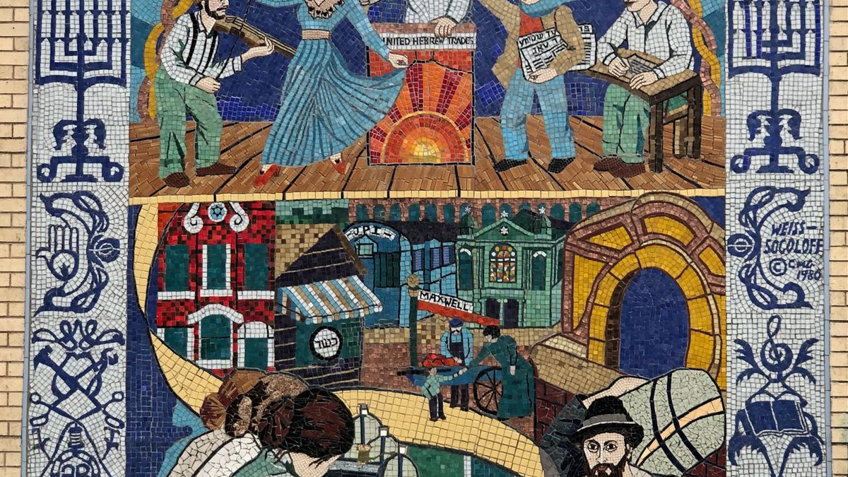 """The mosaic titled """"Fabric of Our Lives"""" at the Bernard Horwich Jewish Community Center, 3003 W. Touhy Ave."""