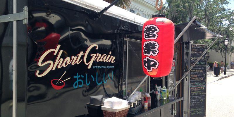 Short Grain